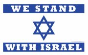"""We stand with Israel"""